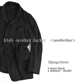 DA_AL_irish_worker_jkt_m.jpg