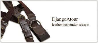 DA_leather_suspender1.jpg