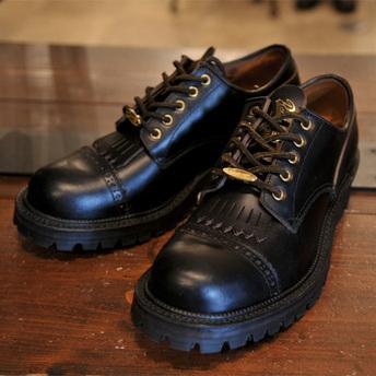 Rdt_Boots5.jpg