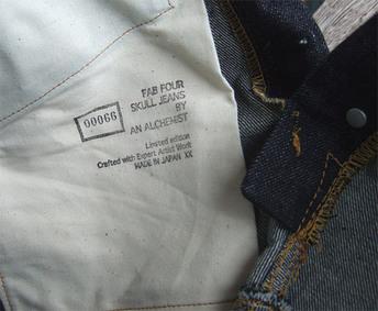 SkullJeans_pants1b.jpg